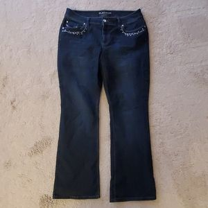 Chico's Platinum Jean size is actually 1.5 short